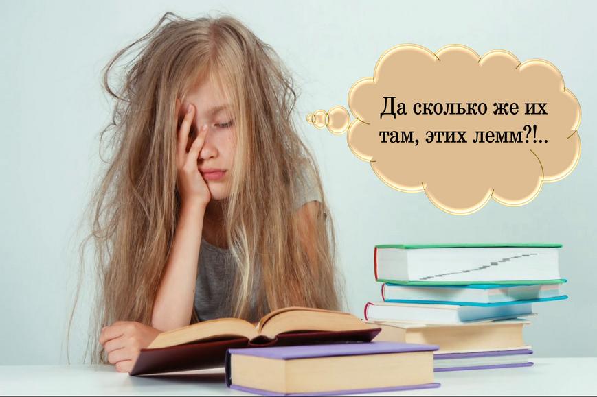 сколько слов нужно выучить