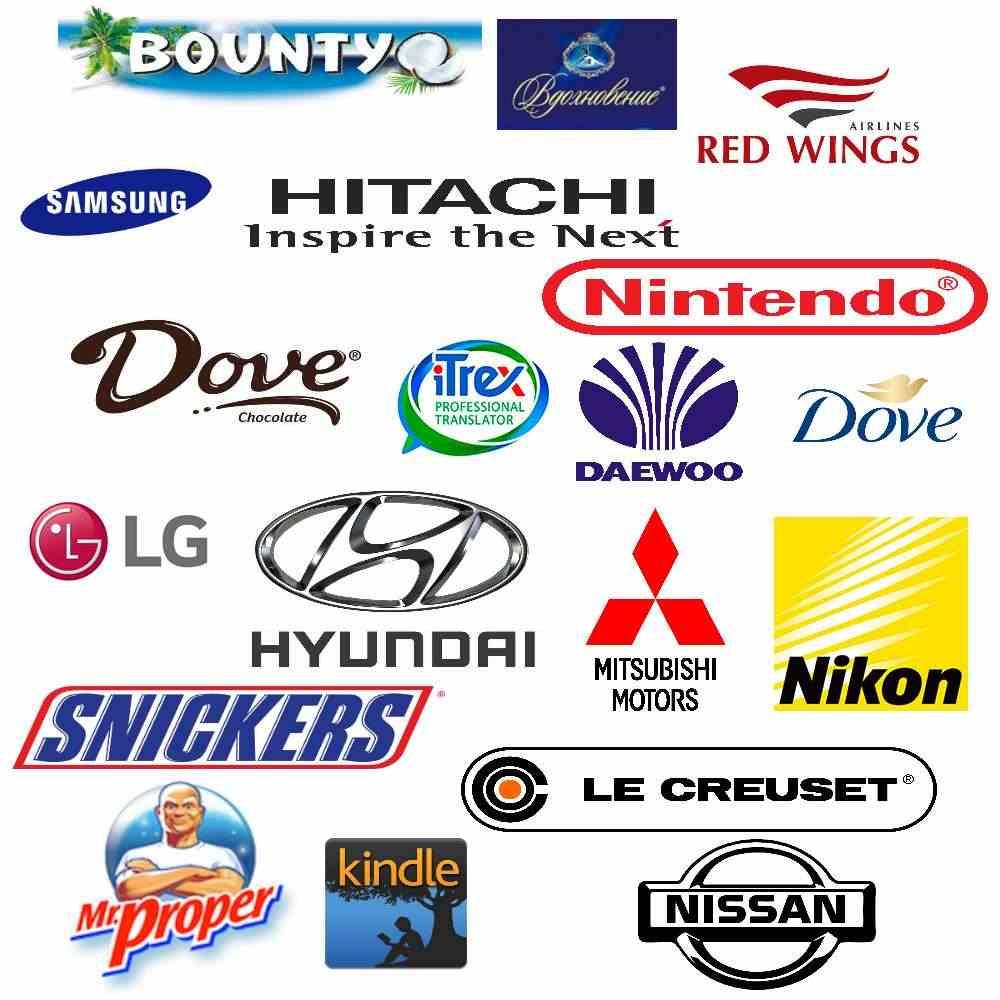 перевод названий иностранных брендов