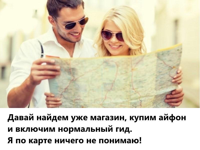 Отправляетесь в другую страну? — Вот советы для путешествующих