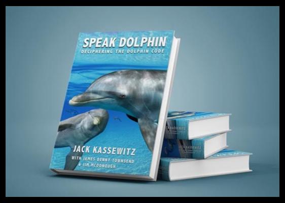 дельфины, речь, книга