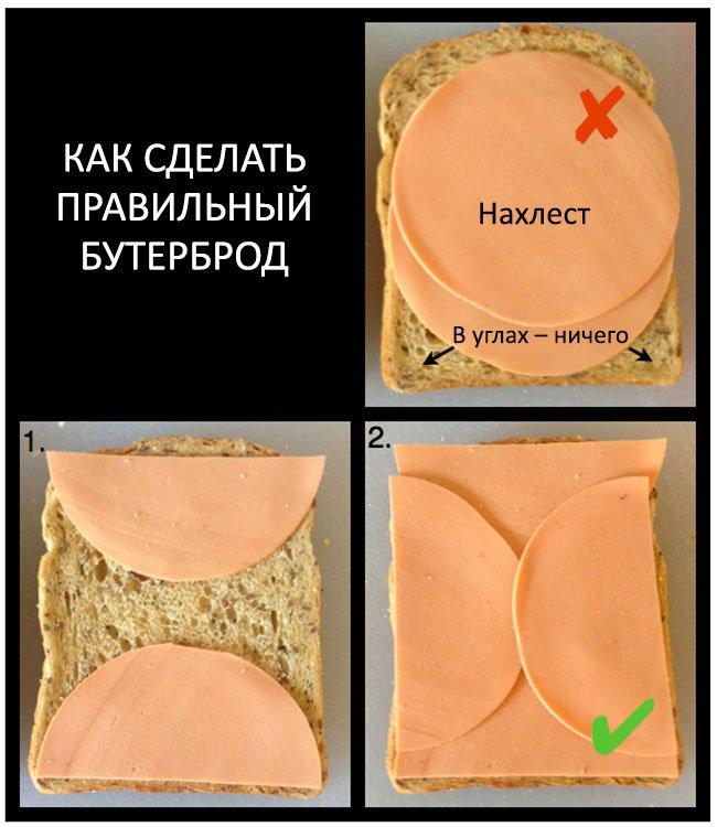 Перевод сделан в Бюро переводов iTrex, Москва: Заметки для родителей