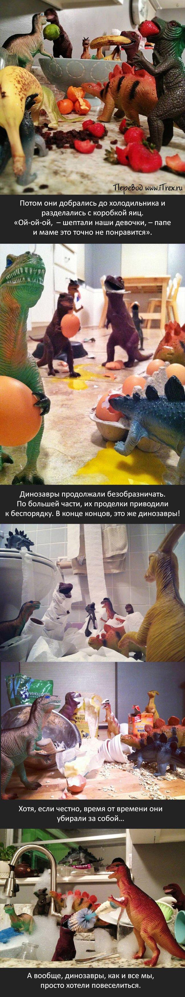 Перевод сделан в Бюро переводов iTrex, Москва: Родители разыграли детей