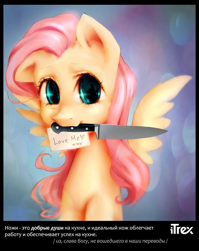 Ножи — они такие :)