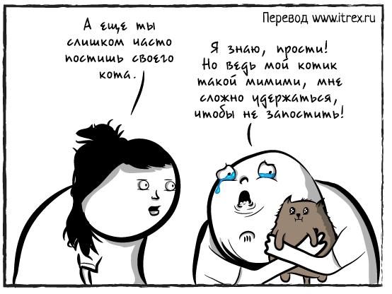 Перевод сделан в Бюро переводов iTrex, Москва: Пятничный комикс
