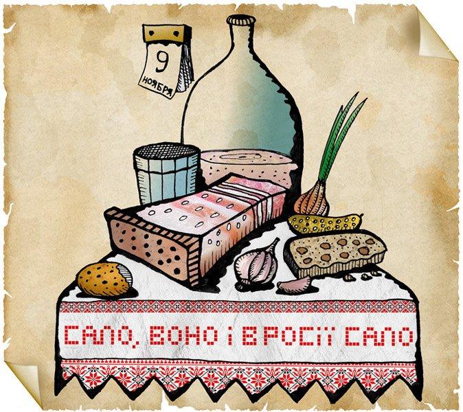 День украинской письменности иязыка