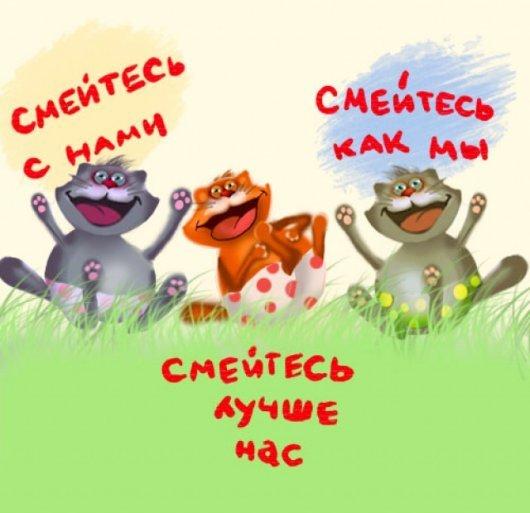 Stimka.ru 1331646573 1aprelya
