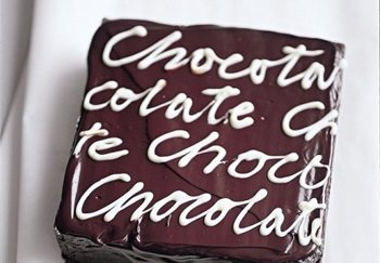 Ликуйте, любители шоколада!