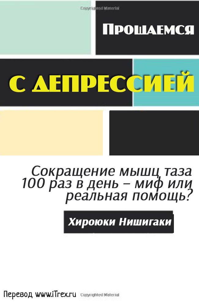 Перевод сделан в Бюро переводов iTrex, Москва: 33 самые странные книги в истории Амазона
