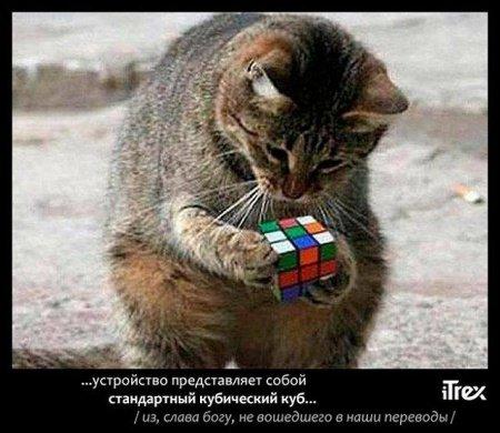 Кубическое устройство :)