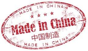 Китай разрабатывает стандарты перевода на английский