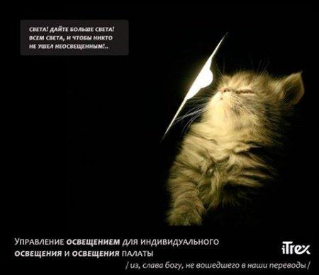 Освещение в кубе :)