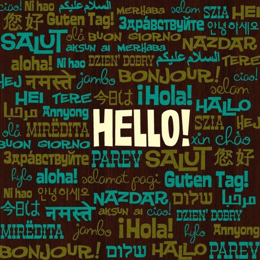 Перевод сделан в Бюро переводов iTrex, Москва: 23 способа сказать «Привет»