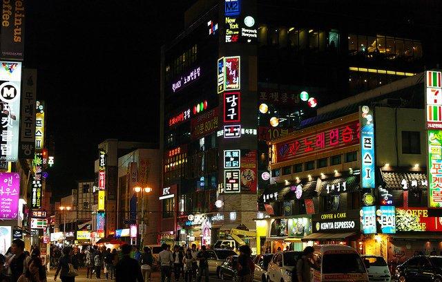 Жить и работать в Южной Корее