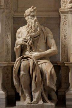 Рога Моисея