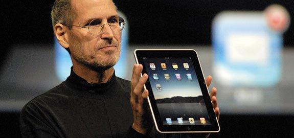 Быть или не быть… Стивом Джобсом?