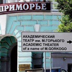 Read more about the article Забавные (и серьезные) ошибки перевода