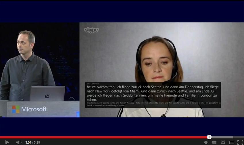 You are currently viewing Microsoft разрушает языковой барьер с помощью Skype. Точно?