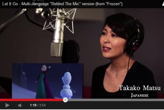 Песня из «Холодного сердца» на 25 языках мира