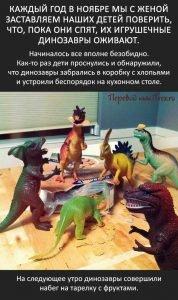 Read more about the article Родители разыграли детей ;)