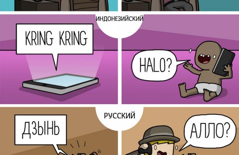 10 приветствий по телефону на разных языках