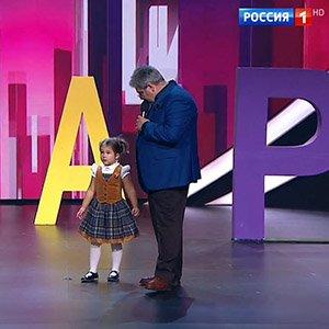 Read more about the article Удивительные люди