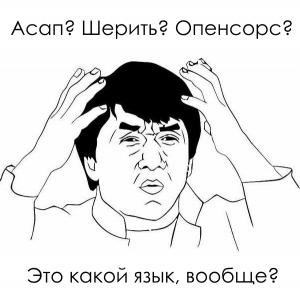 Read more about the article Идея: Курсы по менеджерскому языку