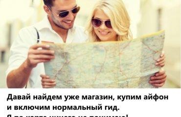 15 советов и уловок для путешествующих первый раз