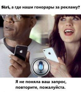 Read more about the article Нулевое правило робототехники: «Робот должен понимать человека».
