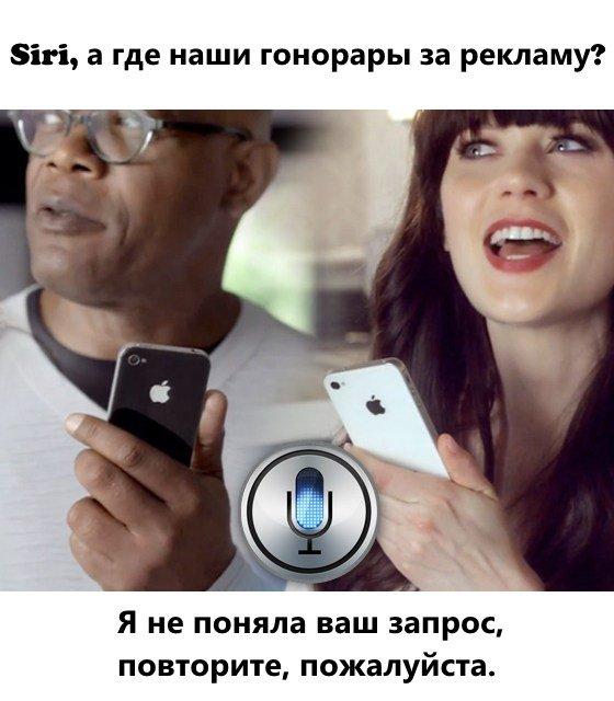 Нулевое правило робототехники: «Робот должен понимать человека».