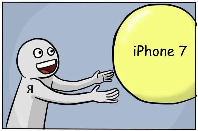 WWDC-17 и Siri-переводчик