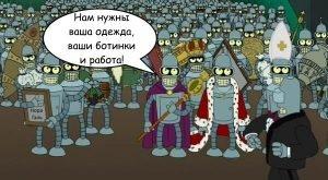 Read more about the article Предсказание конца человеческого перевода