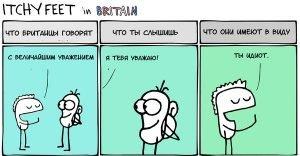 Read more about the article Особенности британского английского
