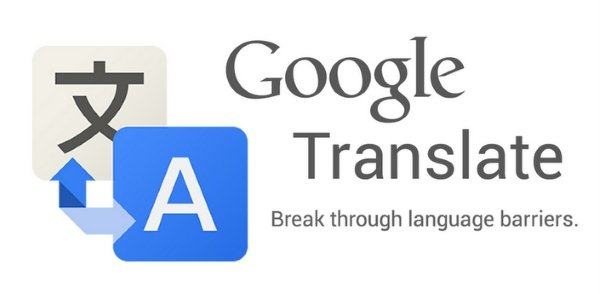 Как Google Translate учит языки