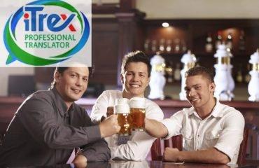 Заходят в бар австралиец, американец и британец...