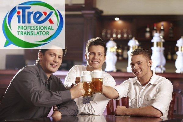 You are currently viewing Заходят в бар австралиец, американец и британец…