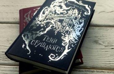О художественном и буквальном переводах