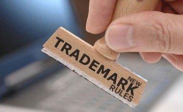 Новая эра регистрации торговых марок в ЕС