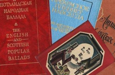 Как Google стихотворения русских писателей перевел