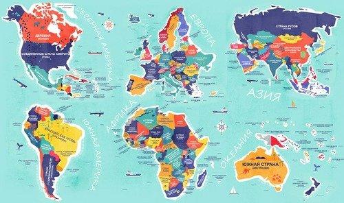 Карта мира с буквальным переводом названий всех стран. Готовьтесь удивляться!