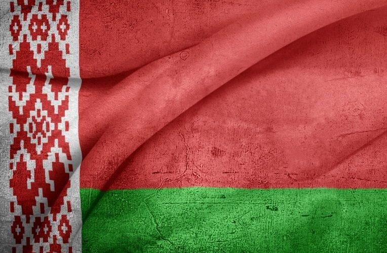 Русский язык VS Беларуская мова