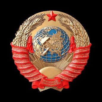 Назад в СССР. Поиграем?