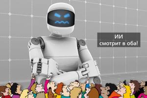 Read more about the article Модель «Посмотри-и-скажи»