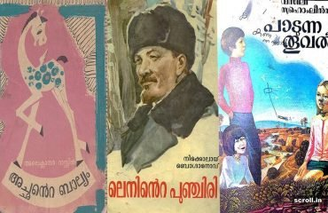 «Те самые старые русские книги»