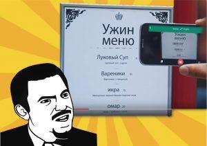 Read more about the article Топовые русские блюда по версии Google