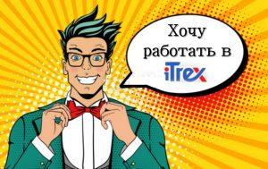 Read more about the article Вакансии этой недели