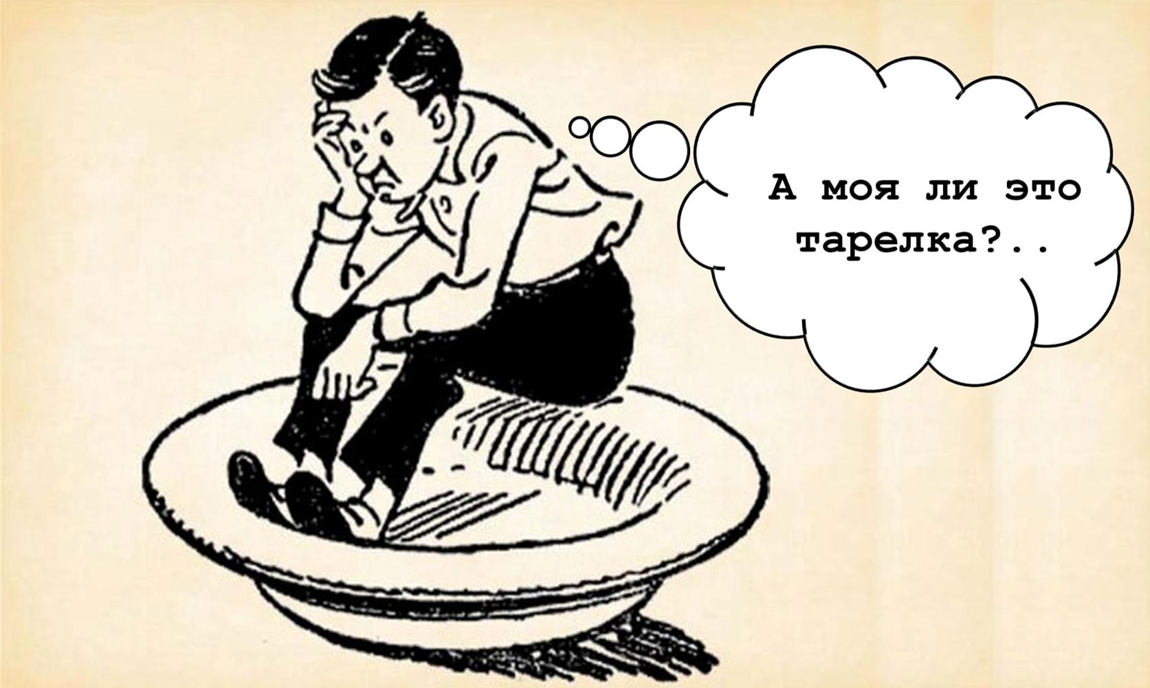 Read more about the article И снова о неверных переводах
