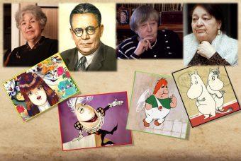 О тех, кто подарил нам Алису в Стране чудес и Шалтая-Болтая, Карлсона и муми-троллей