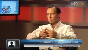 """Read more about the article Интервью с Вениамином Бакалинским: """"Удельный вес""""."""