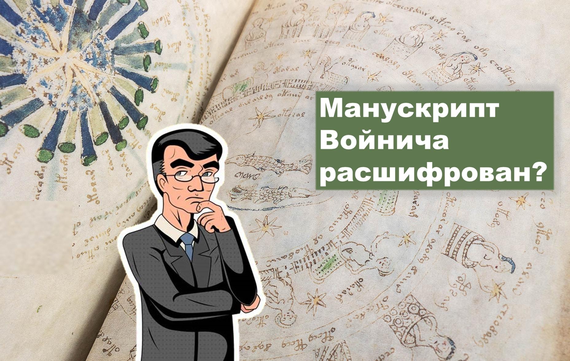 Read more about the article Решение лингвиста Чешира