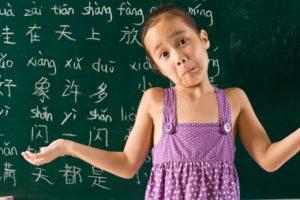Read more about the article Как выучить китайский язык: о сложном языке простыми словами